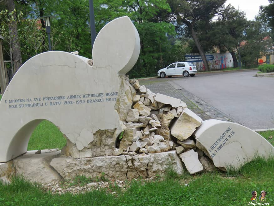 Monument to Bosnian casualties, Mostar, Bosnia