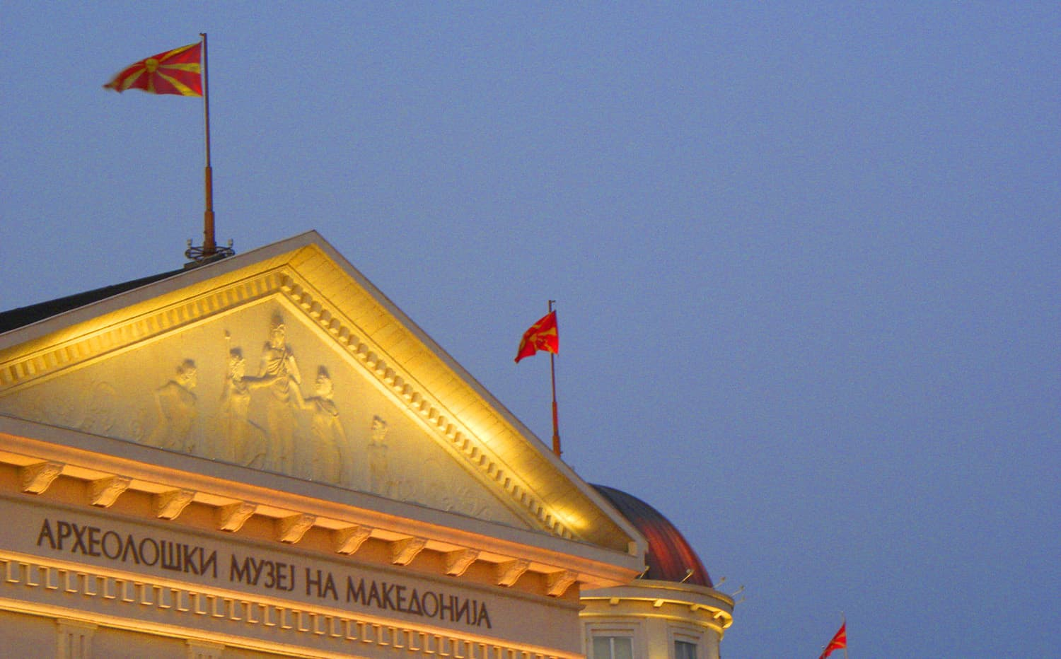 Macedonian flag. Why Skopje is one of the Strangest Places we've been