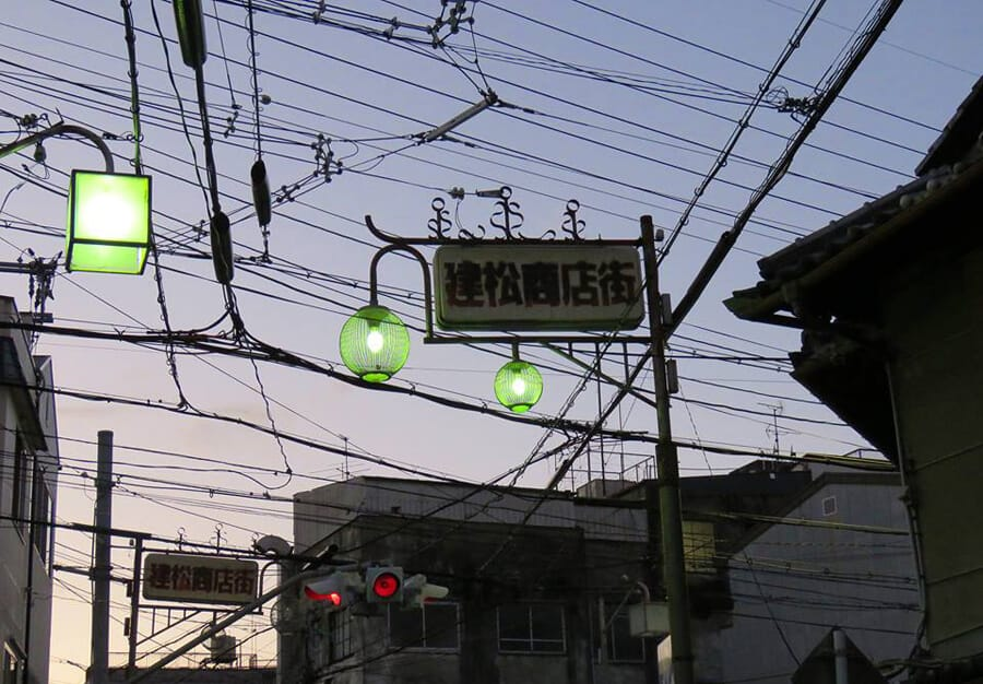 streetlights and wires in Kyoto, Japan