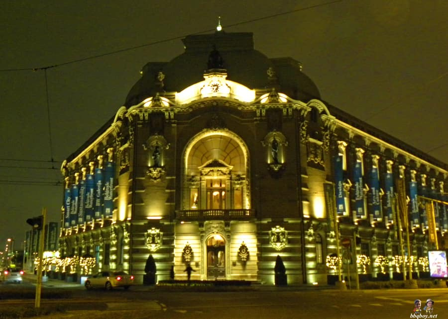 historic Geozavod building