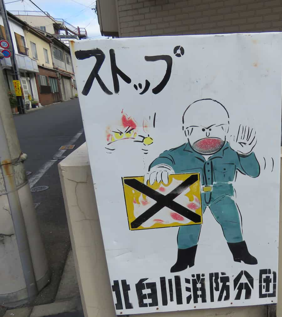 construction sign in Japan