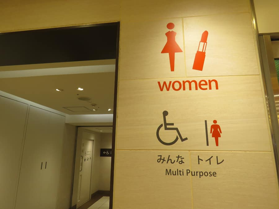 multi purpose bathroom japan sign