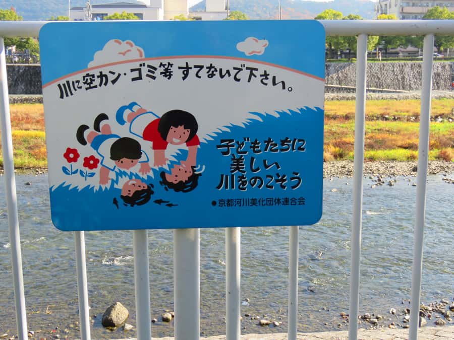 sign at river, kyoto (2)
