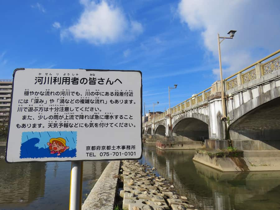 sign at river, kyoto