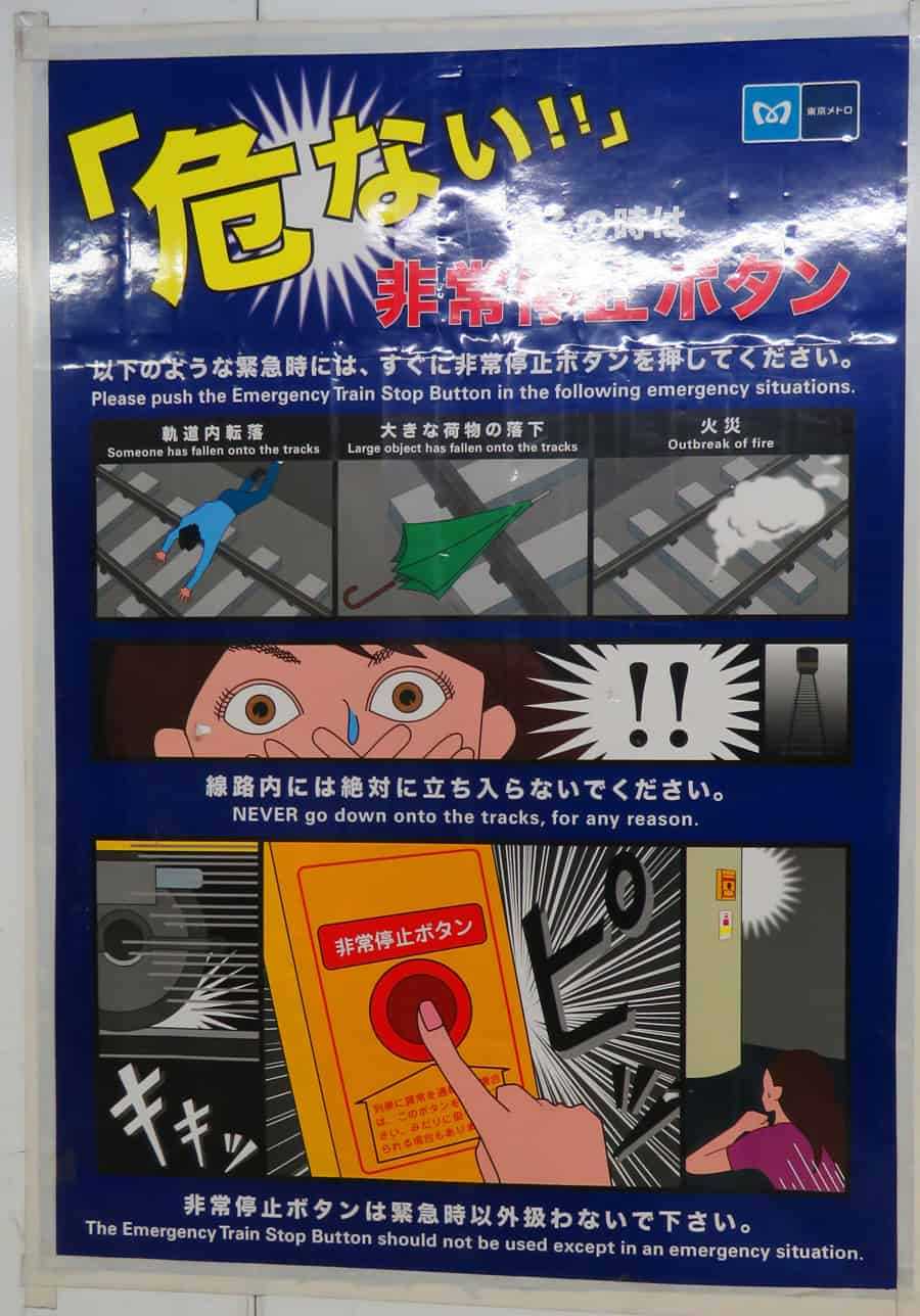 sign for emergency button on trains in Japan