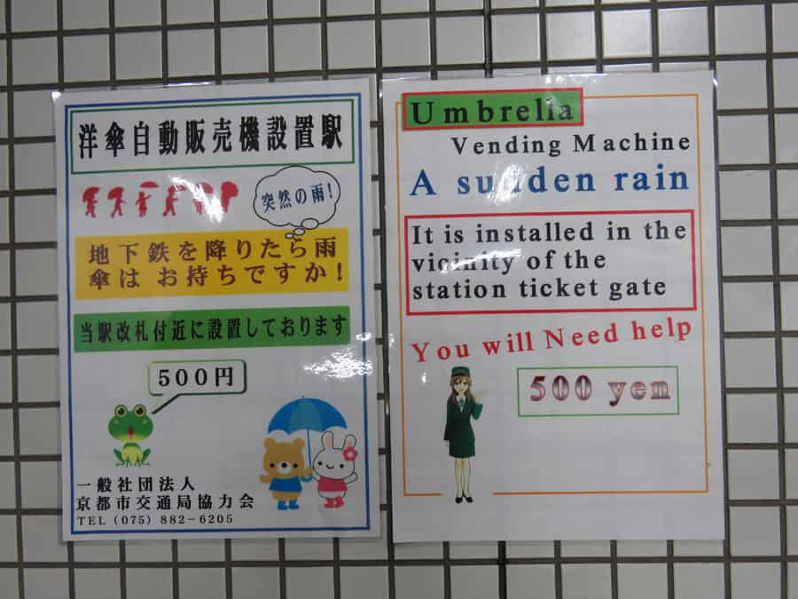 vending machine selling umbrellas in Japan
