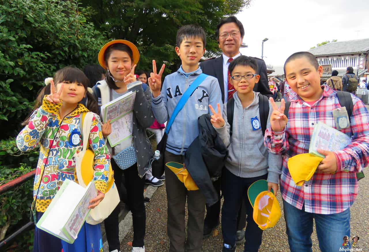 Japanese students, Kyoto (1)
