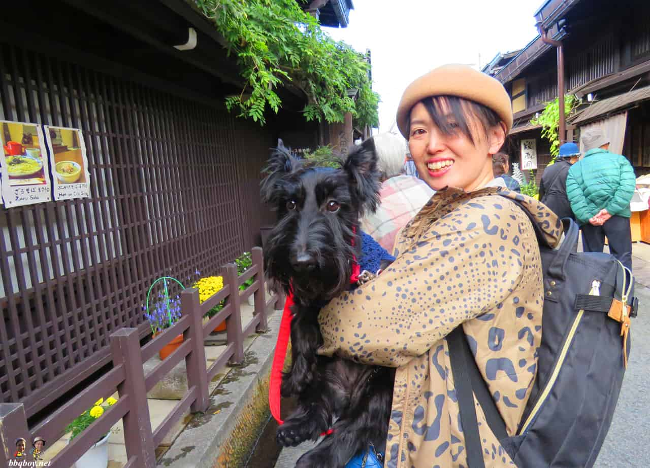 lady and dog, Japan