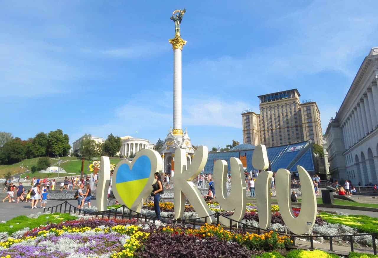 Impressions of Kiev (Kyiv). And comparing it to other European capitals.