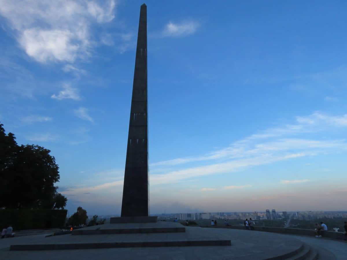 monument in Kiev, Ukraine