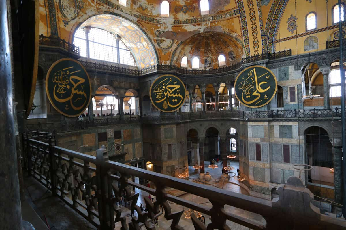 Hagia Sophia, Istanbul, Turkey. What to see (and what to skip) in Istanbul.
