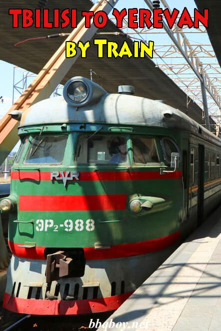 Tbilisi to Yerevan by train