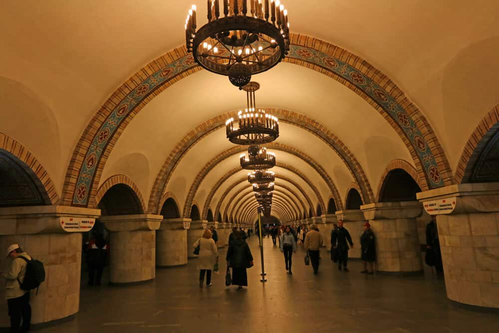 Zoloti Vorota, one of the world's most beautiful metro stations
