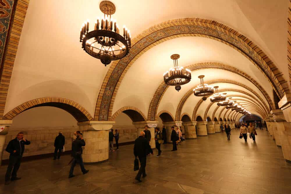 metro stations in Kyiv