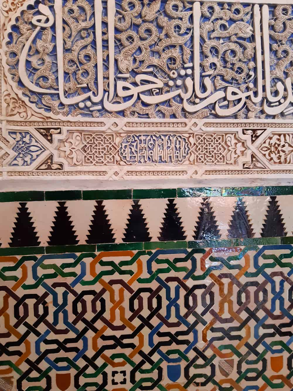 Tiles at the Alhambra