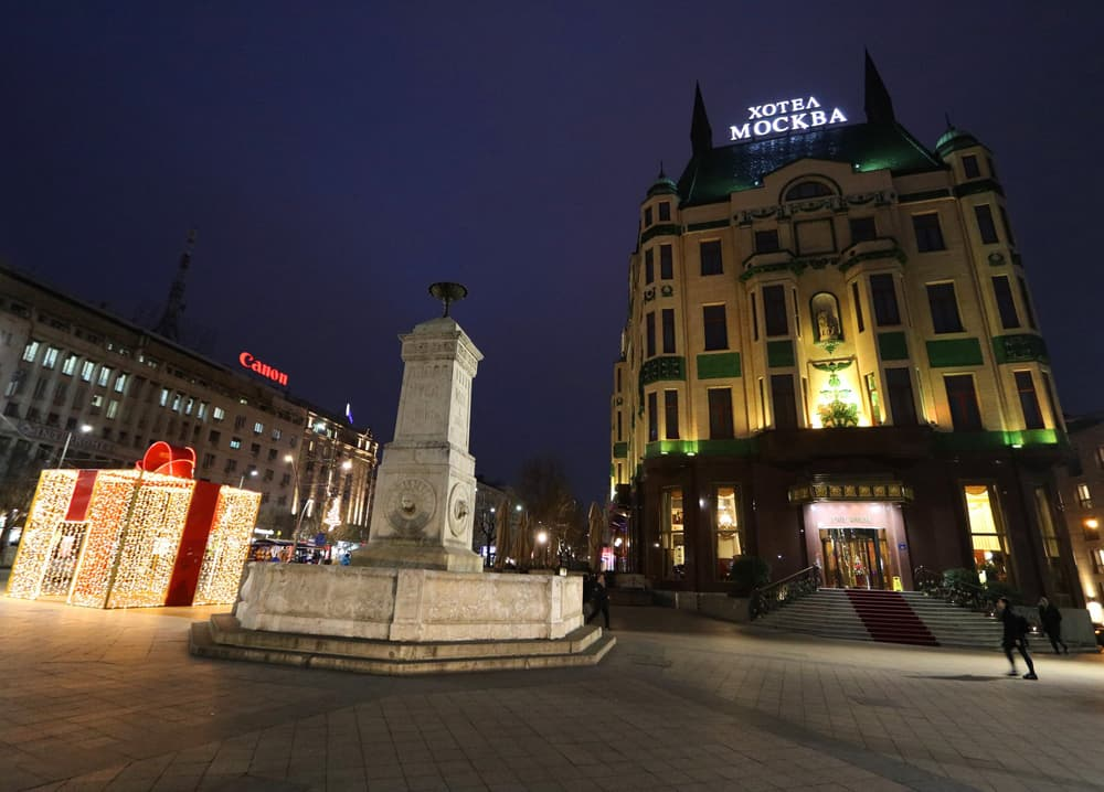 Moscow Hotel. 27 Pictures that will inspire you to visit Belgrade
