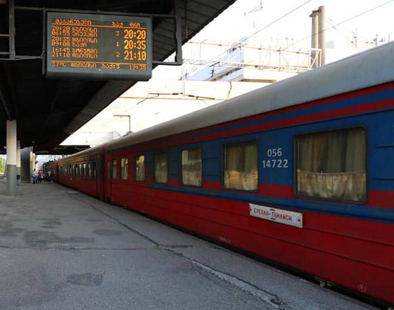 train station in Tbilisi